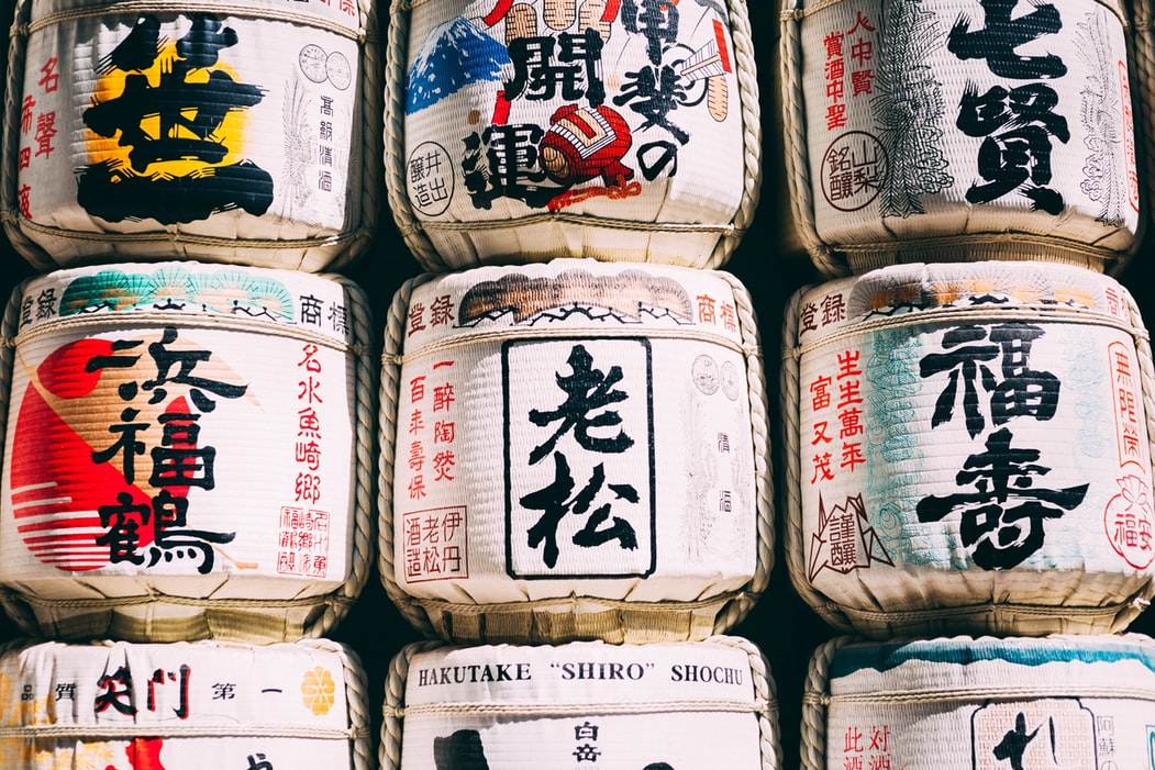 720mlで30万円超えのお酒!?日本酒の最高峰「十四代・龍泉」の定価は?