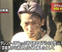 人気ハーフタレントJOYの姉モデルのSOPHIAを脅迫した格闘家瓜田純士が逮捕