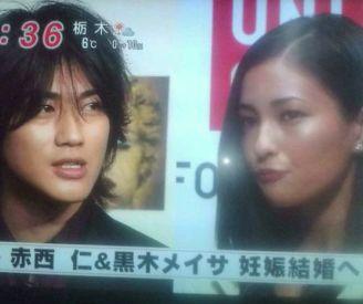 先日入籍が発表された赤西仁と黒木メイサの元カノ、元カレが凄すぎる件。