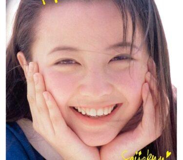 高橋由美子 美少女時代の動画・画像あり!稲垣吾郎と付き合ってた?も調査