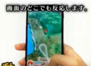 任天堂コロプラ提訴の理由…「ぷにコン」とは一体?動画で分かりやすくまとめ